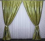 """Комплект готовых штор из ткани блэкаут софт """"Лиана"""". Цвет салатовый 462ш, фото 3"""