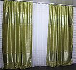 """Комплект готовых штор из ткани блэкаут софт """"Лиана"""". Цвет салатовый 462ш, фото 5"""