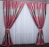 "Комплект готовых штор из ткани блэкаут софт ""Лиана"". Цвет пудра 460ш, фото 2"