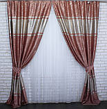 "Комплект готовых штор из ткани блэкаут софт ""Лиана"". Цвет пудра 460ш, фото 3"