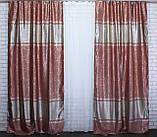 "Комплект готовых штор из ткани блэкаут софт ""Лиана"". Цвет пудра 460ш, фото 4"