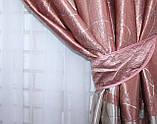 "Комплект готовых штор из ткани блэкаут софт ""Лиана"". Цвет пудра 460ш, фото 5"