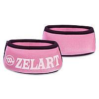 Утяжелители манжеты для рук (2 x 0,5 кг) розовые FI-6221-1