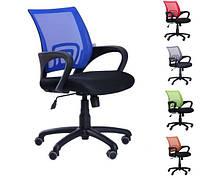 Компьютерное кресло Сетка Веб в расцветках ТМ AMF 117023 синее