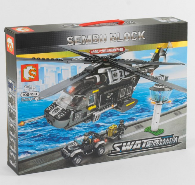 Конструктор вертолет Sembo Block 102458, 1020 деталей