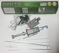 """Антенна Т2 с усилителем и блоком питания Dekta TM""""Eyrosky"""""""