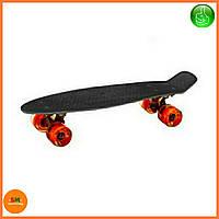 Скейтборд, пенни борд черный со светящимися колесами