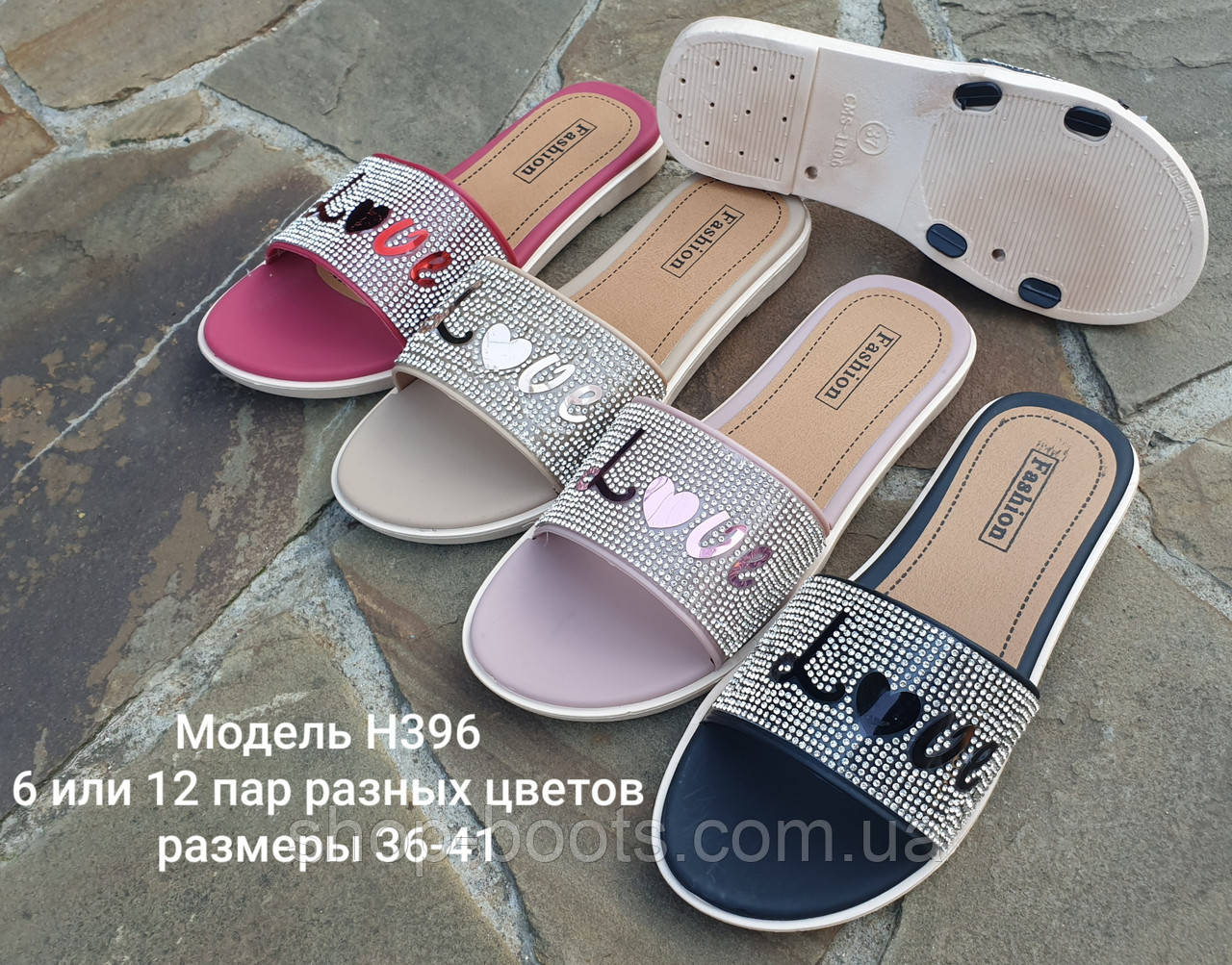 Женские шлепанцы оптом. 36-41рр. Модель шлепки Н396