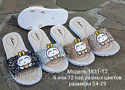 Детские шлепанцы оптом. 30-35рр. Модель шлепки 1831-Т2