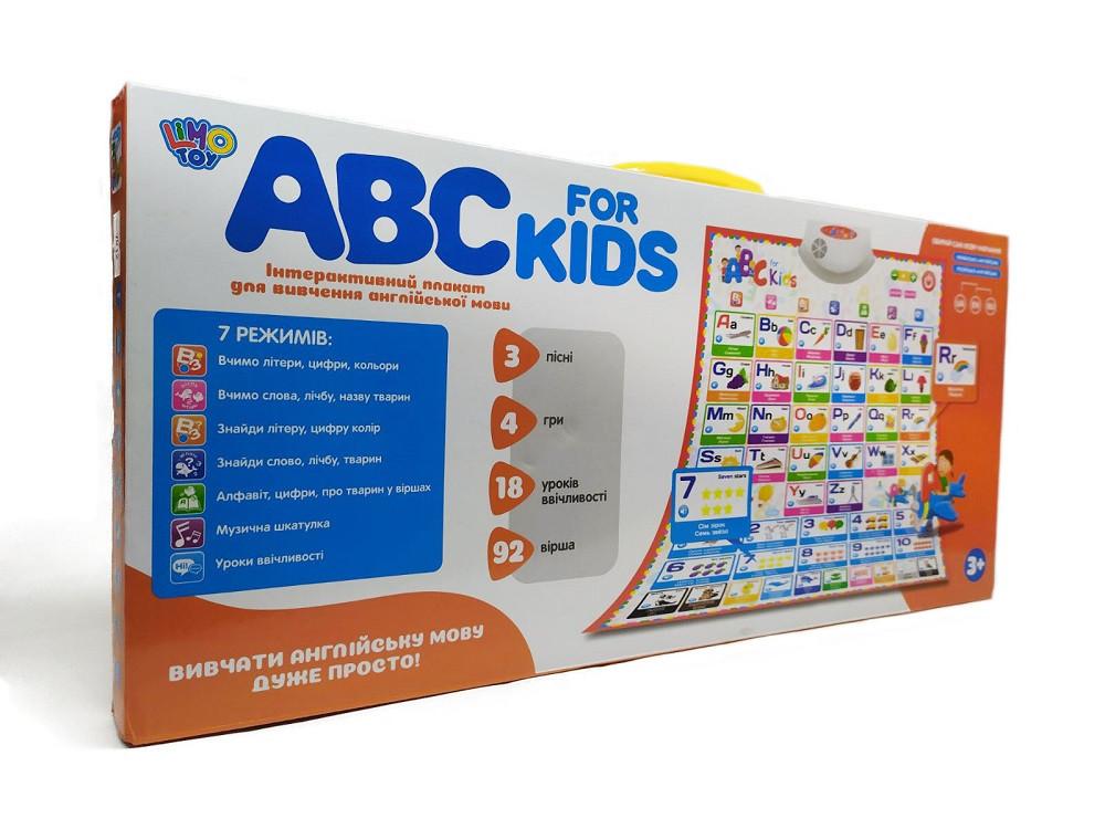 """Интерактивный Плакат Limo Toy """"ABC For Kids"""" Английский Язык"""
