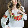 Женская шифоновая блуза с вышивкой 42-60