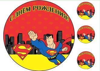 "Вафельна картинка  ""Супермен"""