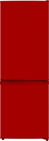 Холодильник MIDEA HD-221RN R Red 10 лет гарантии + инвертор