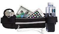 Спортивная сумка ремень на пояс для зала. Поясная сумка чехол для бега. Чехол для телефона, ключей и бутылки.