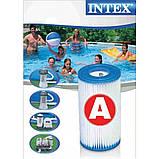 Фильтр-картридж Intex А, фото 2