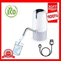 Помпа дозатор для воды электрическая с аккумулятором Pump Dispenser Белая. Насадка на бутылку