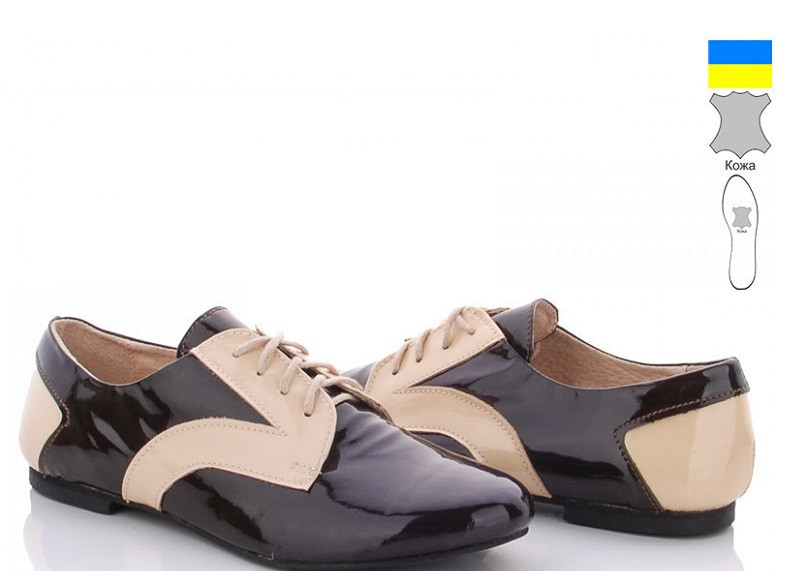 Туфли кожаные женские -шоколад-лак-беж.лак- A.Dama-AE123