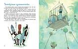 Книга Синдбад-мореход, фото 4