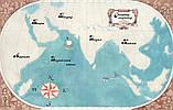Книга Синдбад-мореход, фото 6