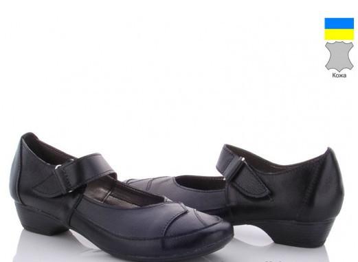 Туфли кожаные женские черные A.Dama-AE271-ч