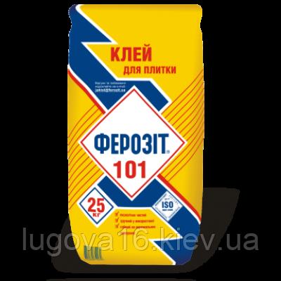 Клей для керамічних плиток Ферозіт 101(для внутрішніх робіт), 25 кг