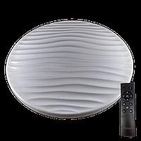 Cветильник SMART LED с пультом управления 3000-4000-6500K 50W PALMO круг ТМ LUMANO (12 мес. гарантии)