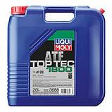 Масло для АКПП и гидроприводов - Top Tec ATF 1800   20 л., фото 2