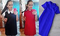 Женское стильное платье с отложным воротником , фото 1