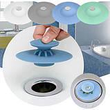 Фільтр заглушка для раковини/Пробка для ванни силіконова, фото 2