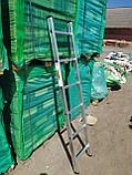Алюминиевая лестница односекционная приставная на 13 ступеней, фото 5