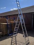 Лестница алюминиевая трехсекционная универсальная усиленная 3 х 15 ступеней, фото 10