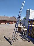 Лестница алюминиевая профессиональная трехсекционная универсальная 3 х 12 ступеней, фото 5