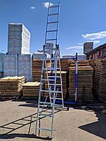 Лестница алюминиевая трехсекционная универсальная усиленная 3 х 15 ступеней, фото 1