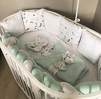 Комплект у ліжко