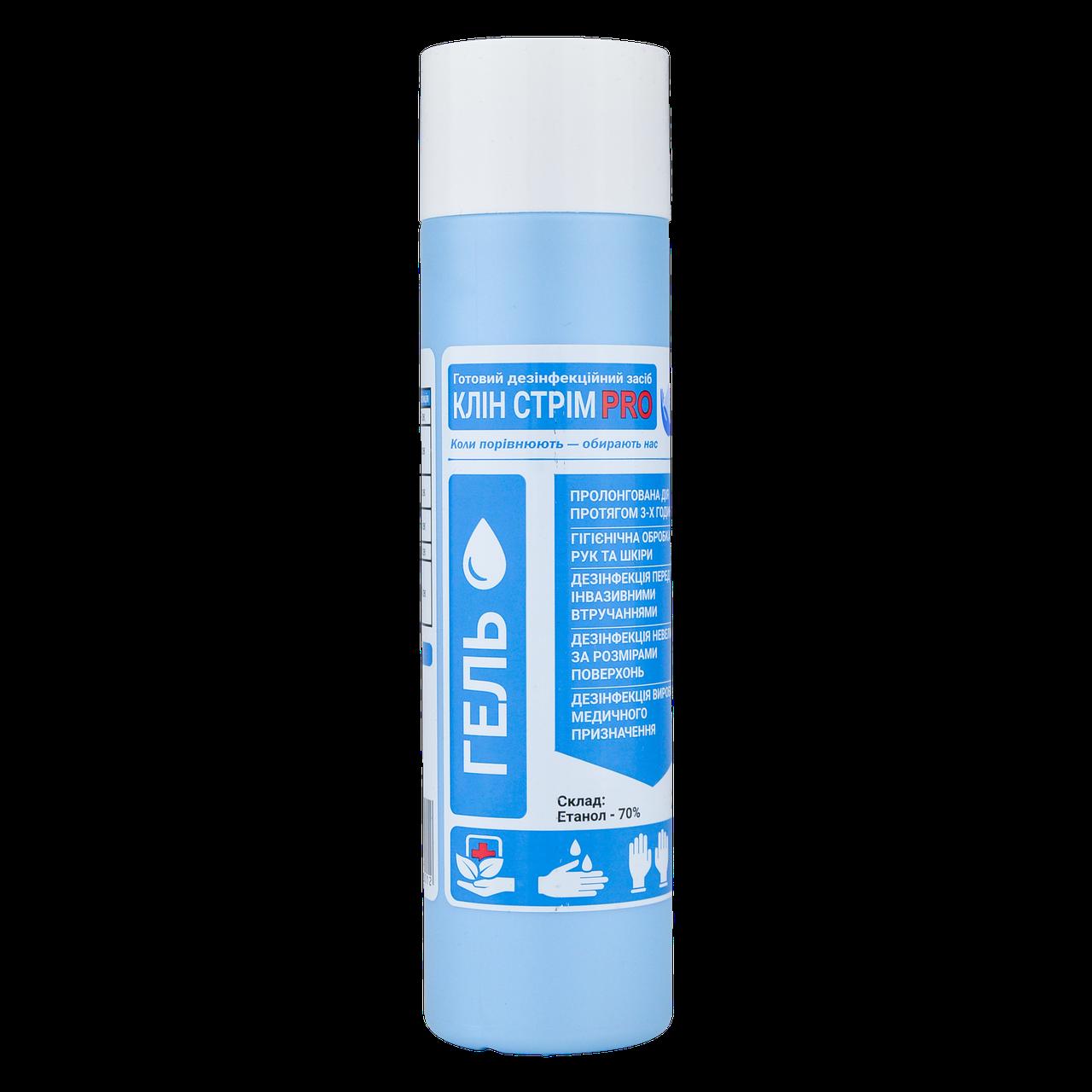 Антисептический гель для рук «CLEAN STREAM» с дозатором 250 мл (1уп/25шт)