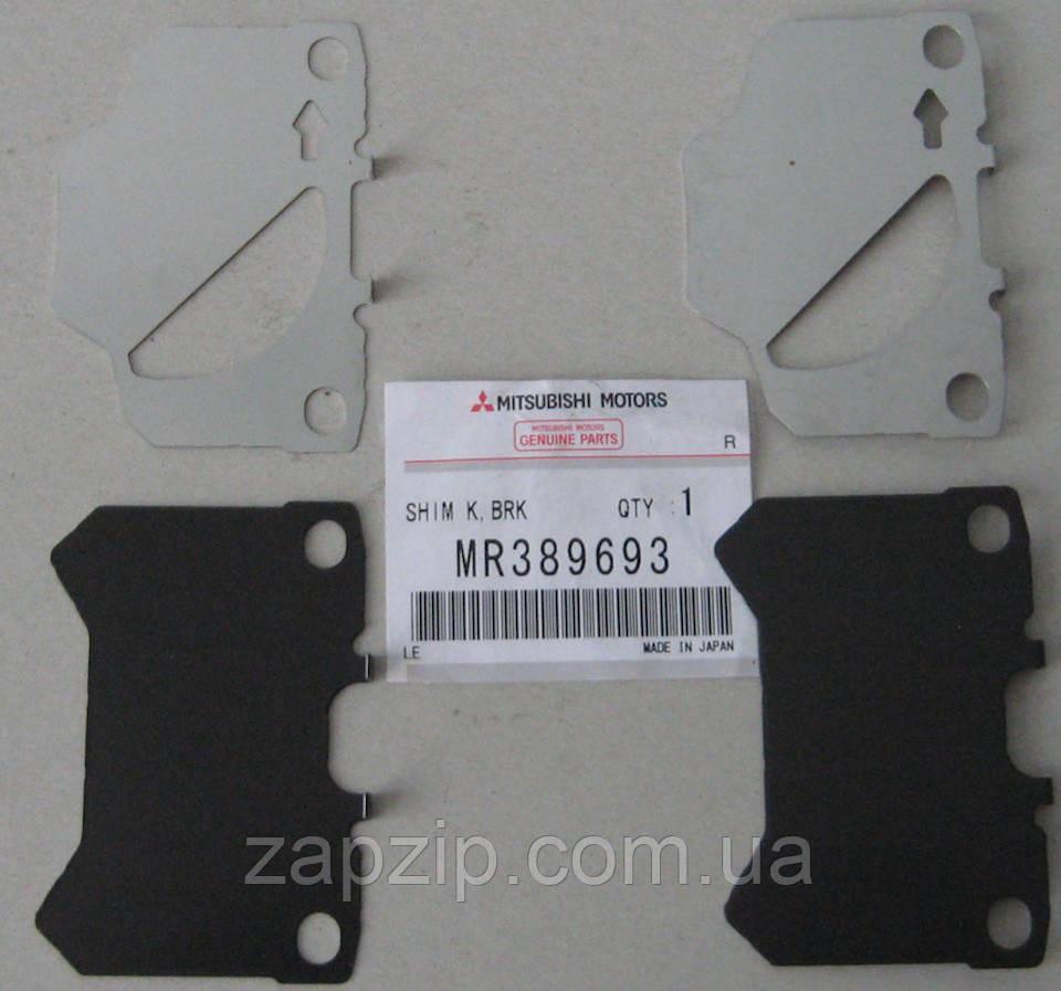 Комплект противоскрипных пластин заднего суппорта MMC - MR389693 MPS