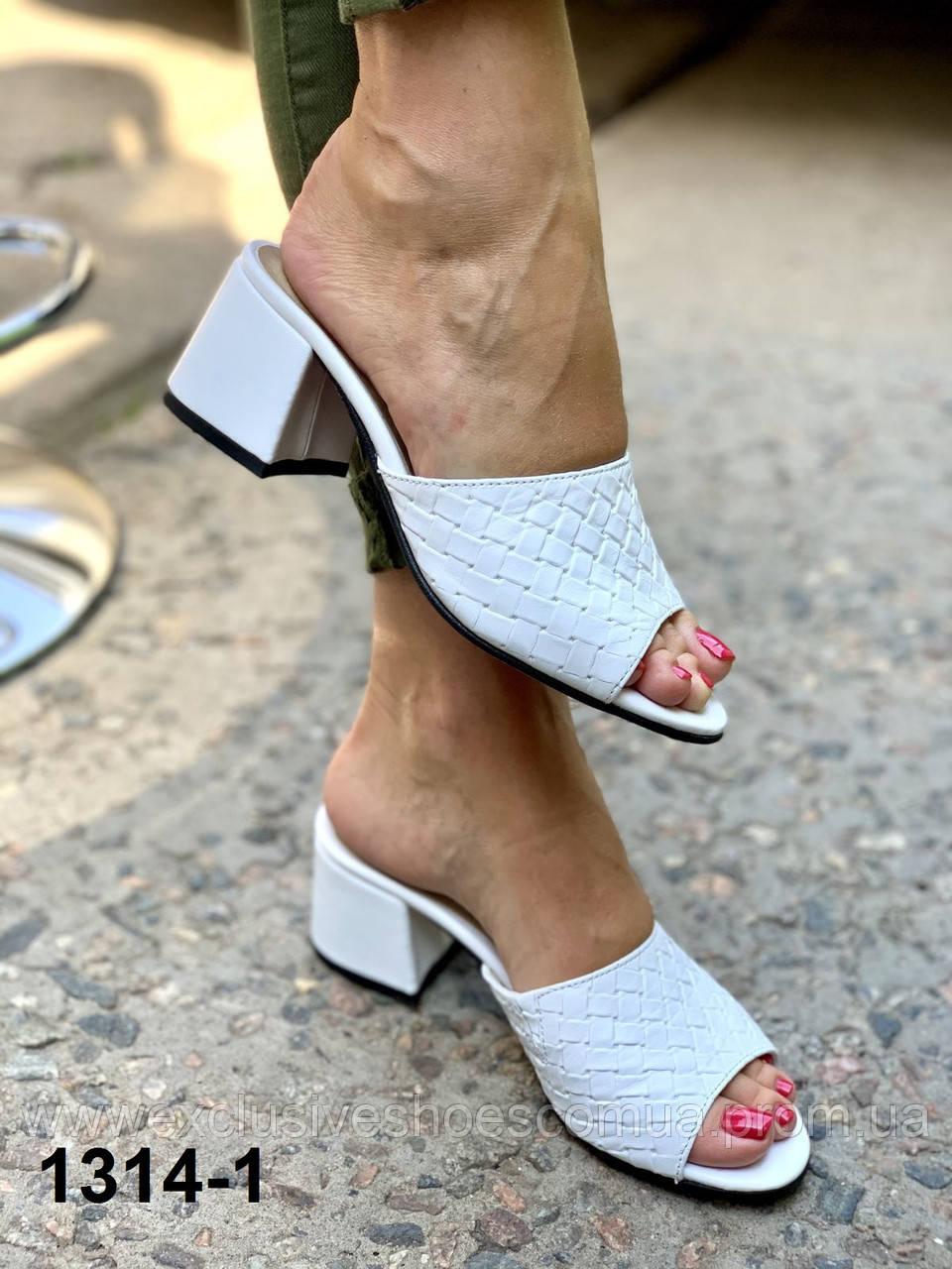 Сабо женские кожаные белые на каблуке