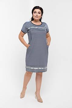 Длинное летнее платье из вискозы