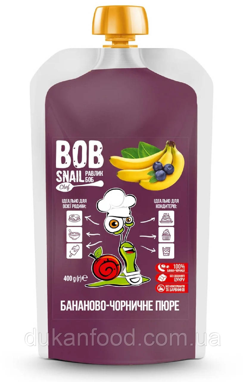 ПЮРЕ фруктово-ягодное Бананово-Черничное, 400 г.