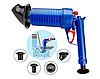 Пневматичний вантуз, очищувач каналізації високого тиску Toilet dredge GUN BLUE, фото 5