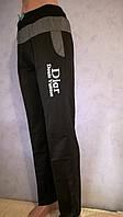 Спортивные брюки черные  трикотажные