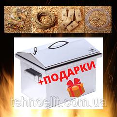 Домашняя коптильня для горячего копчения из нержавейки домик 400х300х310