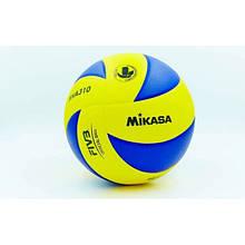 Мяч волейбольный Клееный MVA-310 PU MIKASA VM-44 (PU, №5, 5 сл.)