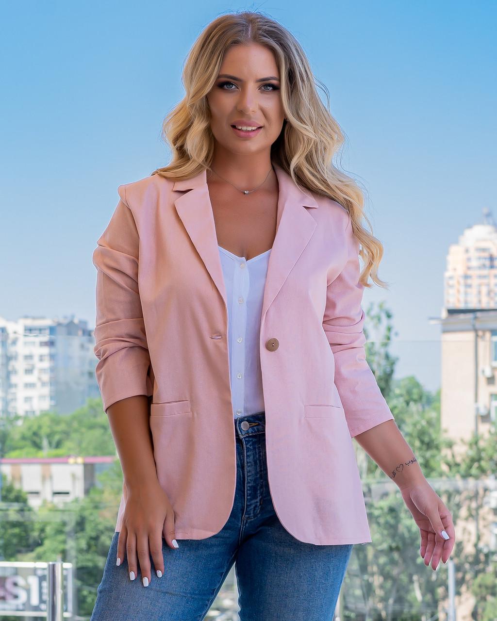 Піджак жіночий кольору пудри