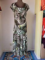 Длинное платье с абстрактным принтом Solar