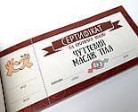 """Подарочный набор """"Красное и черное"""": камасутра шоколадная, чековая книжка желаний, кубики с позами и наручники, фото 6"""