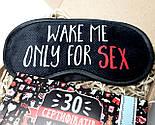 """Подарок для возлюбленного/возлюбленной """"Мои желания""""  с намеком: маска для сна и чековая книжка желаний, фото 2"""
