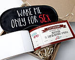 """Подарок для возлюбленного/возлюбленной """"Мои желания""""  с намеком: маска для сна и чековая книжка желаний, фото 9"""