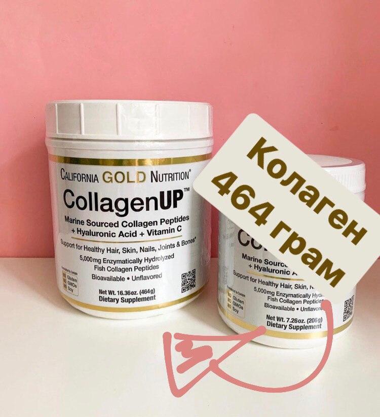 Морской коллаген с гиалуроновой кислотой и витамином С, в порошке 464г, California Gold Nutrition