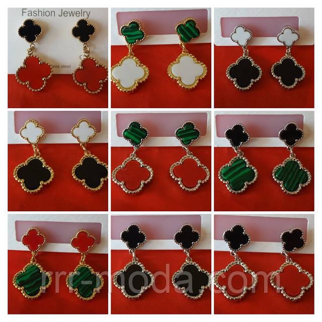Коллекция модных сережек из высококачественного металла. Купить. Заказать. Цена. Фото.